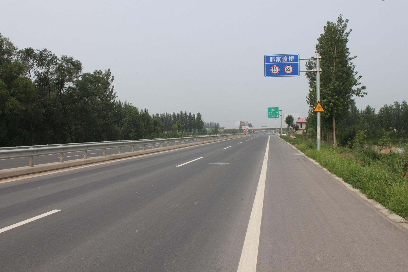 济乐高速济阳连接线